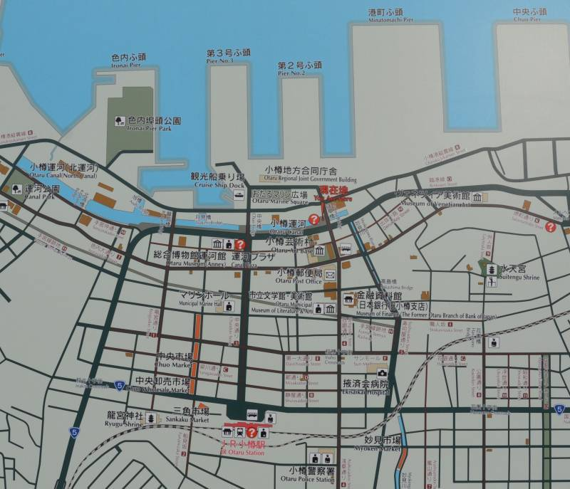 新幹線で北海道へ(3)小樽_a0148206_10111204.jpg