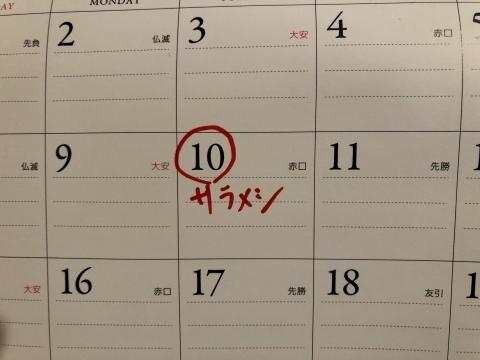 広島 ジャズライブカミン  Jazzlive Comin本日12月4日のライブ_b0115606_11344236.jpeg
