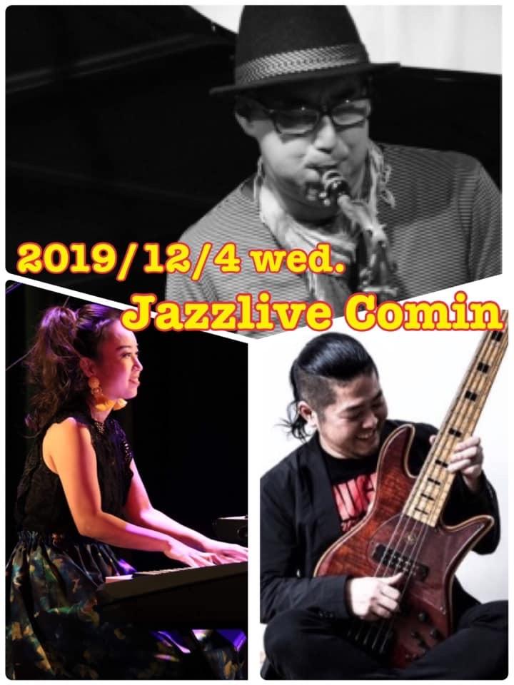 広島 ジャズライブカミン  Jazzlive Comin本日12月4日のライブ_b0115606_11345991.jpeg