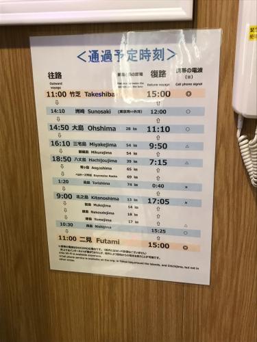 海界村をの歩く 太平洋 父島(東京都)名所編_d0147406_12282446.jpg