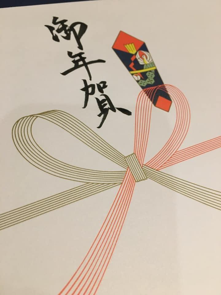 光栄菊/熨斗紙は手書き/智子ちゃん推し「ラングマン シルカート」_d0367608_18541078.jpg