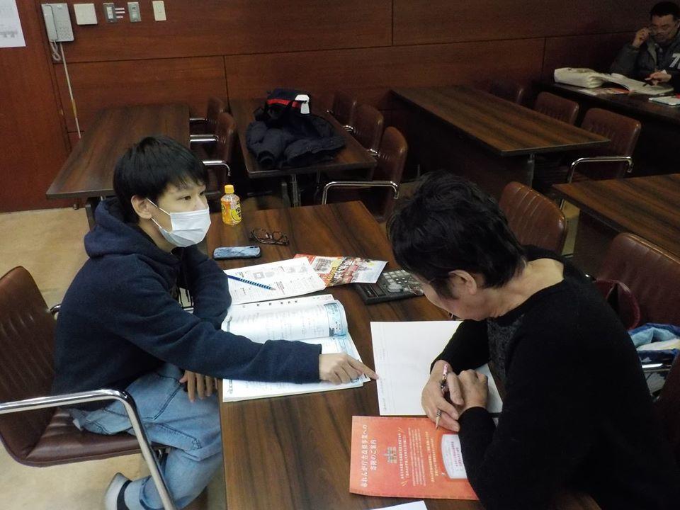 2019年12月3日(火) 学習会_f0202120_08243713.jpg
