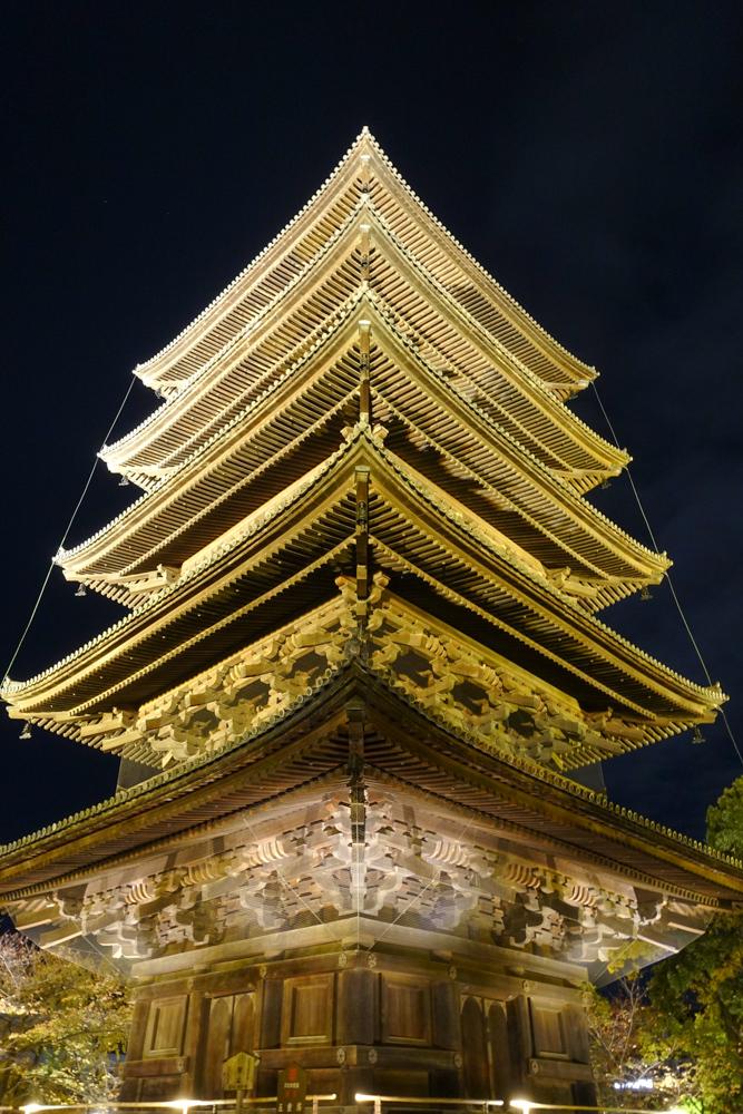 京都2019 その2_c0220824_11141290.jpg