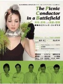 女優・美加理さんが3歳の時に作った歌「インドネシア」@「ペール・ギュントたち ~わくらばの夢~」ワークショップ_a0054926_14412577.jpg