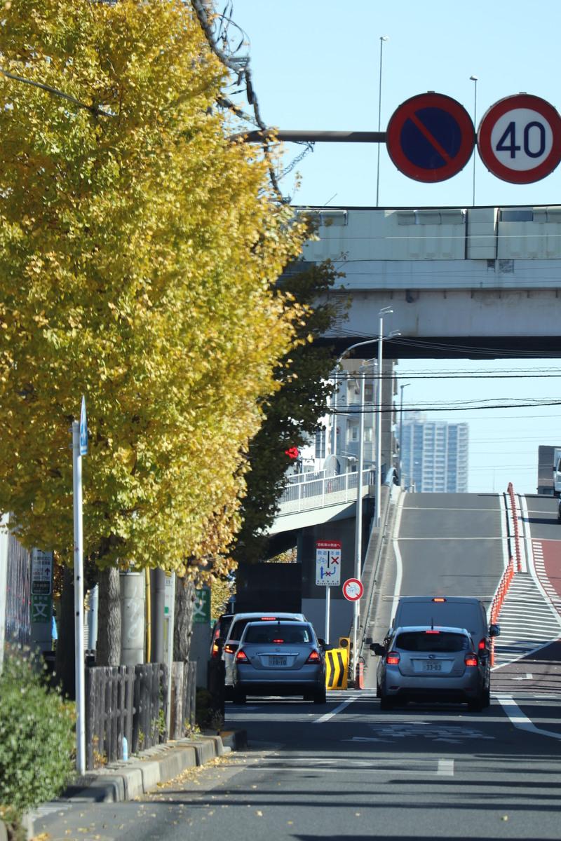 足立区の街散歩  430_a0214329_2044181.jpg