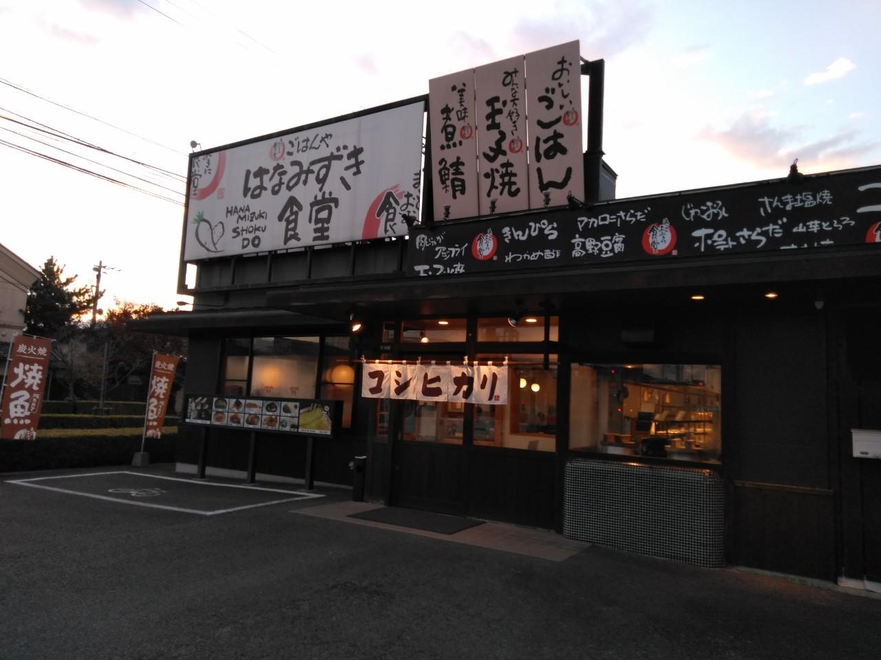キャンピングカー旅 愛媛県「松山市」~「今治市」_d0228130_16111439.jpg