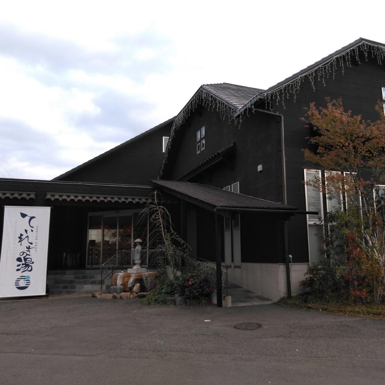 キャンピングカー旅 愛媛県「松山市」~「今治市」_d0228130_16114437.jpg