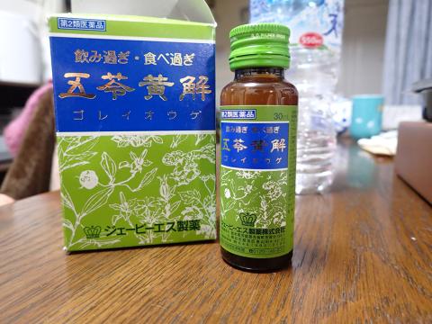 心斎橋<でりしゃす>にて、胃薬が必要なくらい美味しいものをたらふくいただく_c0193735_11232861.jpg