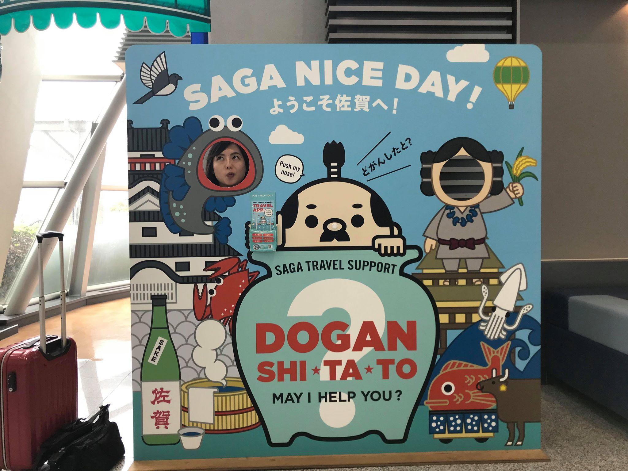 【予約解禁】衝撃Debut‼『Hello!! 光栄菊!!』SAGA JAPAN_e0173738_1842942.jpg