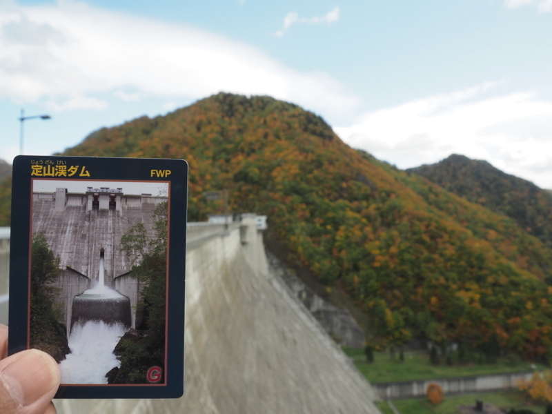2019.10.16 定山渓ダム_a0225740_08352486.jpg