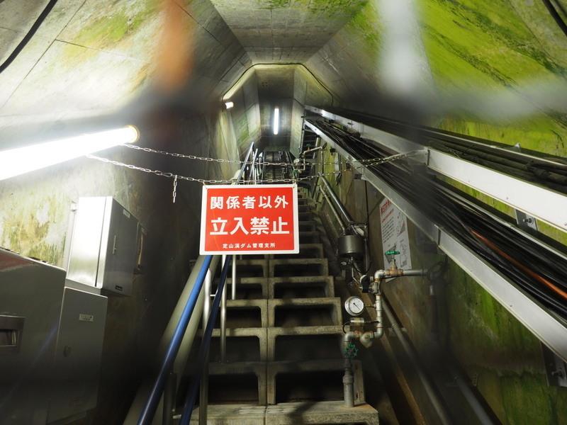 2019.10.16 定山渓ダム_a0225740_08354106.jpg