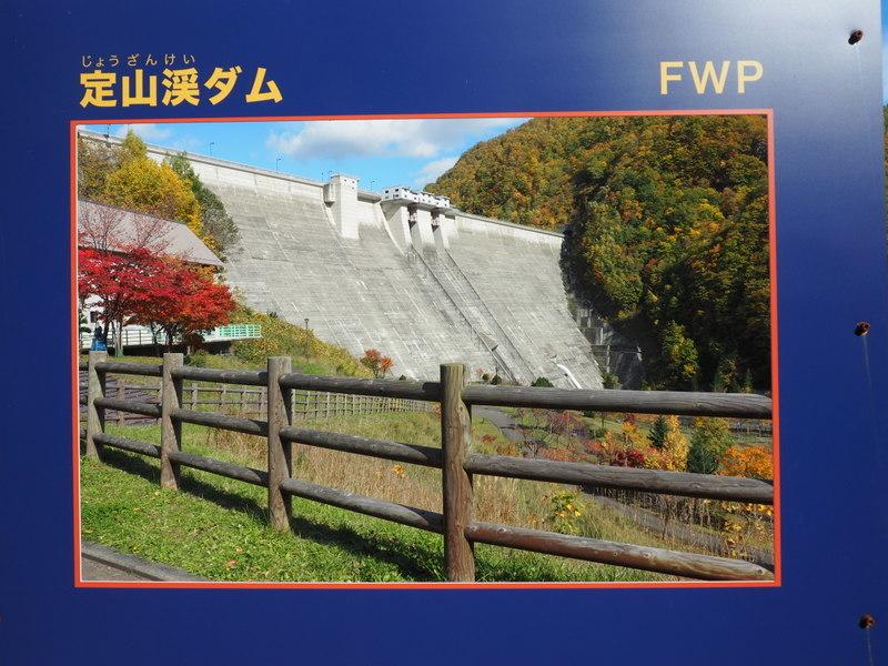 2019.10.16 定山渓ダム_a0225740_08354674.jpg