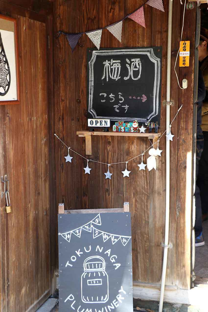第11回「美郷梅酒まつり」-04♪_d0058941_20502022.jpg