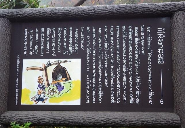 富貴寺の紅葉_e0164643_14161841.jpg
