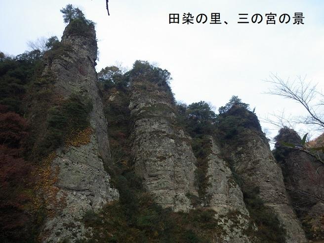 富貴寺の紅葉_e0164643_14162296.jpg