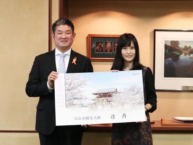 奈良市観光大使に!!_b0405445_06524761.jpg