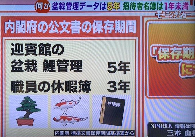 進路検討会_e0041047_05262551.jpg