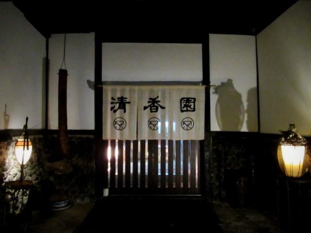 銀婚式のお祝い * 清香園で上等なお肉をいただく♪_f0236260_02230720.jpg