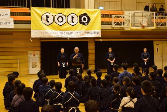 記憶に刻まれる「剣道教室」_d0101562_14304717.jpg