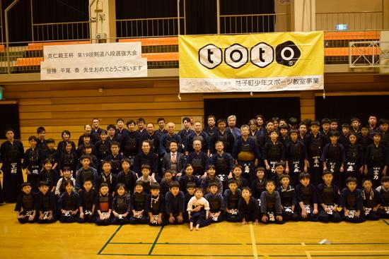 記憶に刻まれる「剣道教室」_d0101562_14305634.jpg