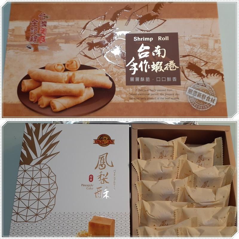 韓国料理・おじょり_b0236665_20000165.jpg