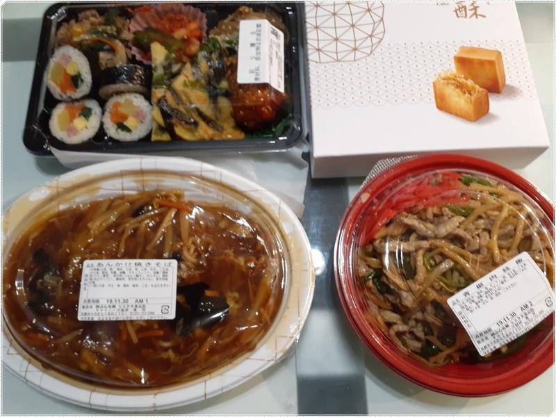 韓国料理・おじょり_b0236665_20002944.jpg