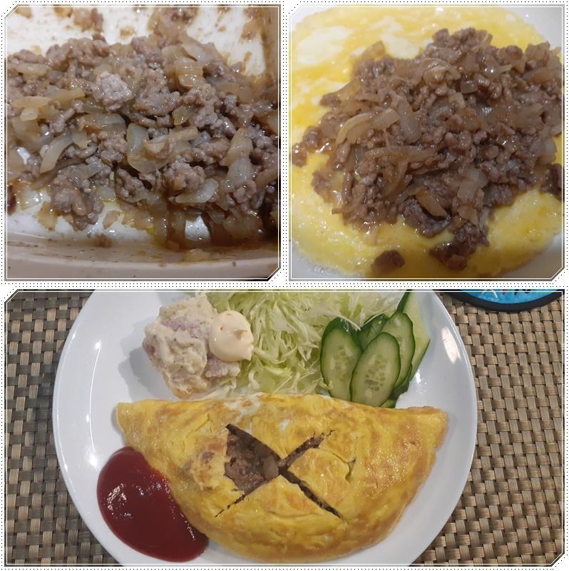 韓国料理・おじょり_b0236665_20022889.jpg