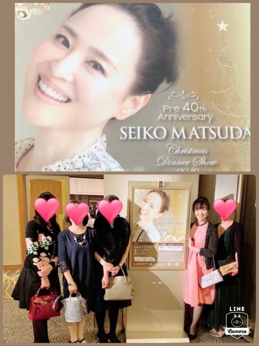 永遠のアイドル松田聖子♡ディナーショー☆_b0114367_08522988.jpg