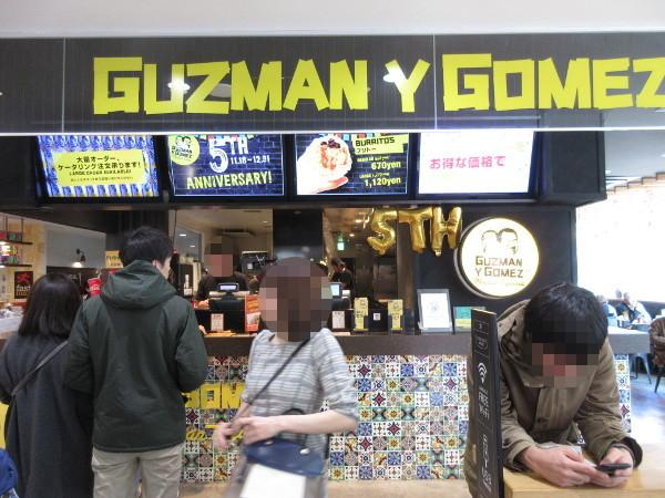 GUZMAN Y GOMEZ ラフォーレ原宿店_c0152767_21221725.jpg