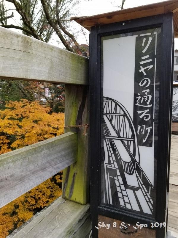 ◆ ギネス認定・世界最古の宿へ、その10 日本三奇橋「猿橋」へ 追加編(2019年11月)_d0316868_00511286.jpg