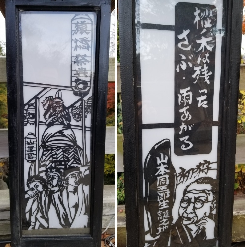 ◆ ギネス認定・世界最古の宿へ、その10 日本三奇橋「猿橋」へ 追加編(2019年11月)_d0316868_01045018.jpg