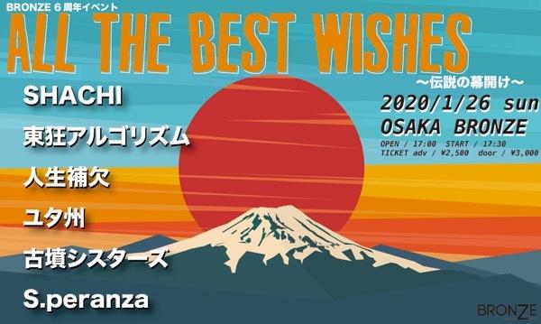 20190915 Live at 神戸KINGSX_d0082970_22395777.jpeg