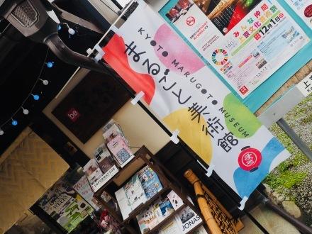 京都の紅葉へ_e0183383_17362118.jpeg