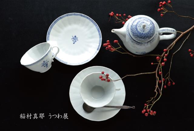 2019 稲村真耶 うつわ展_e0248884_20073674.jpg