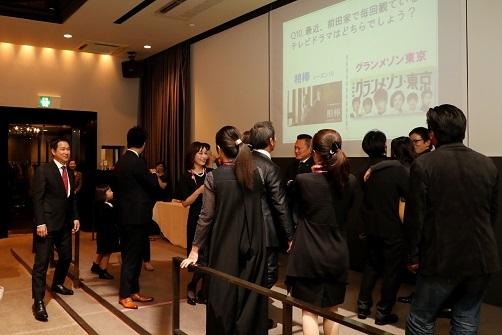 2019 茶論Salon du JAPON MAEDA5周年の集い②_c0335087_17581623.jpg