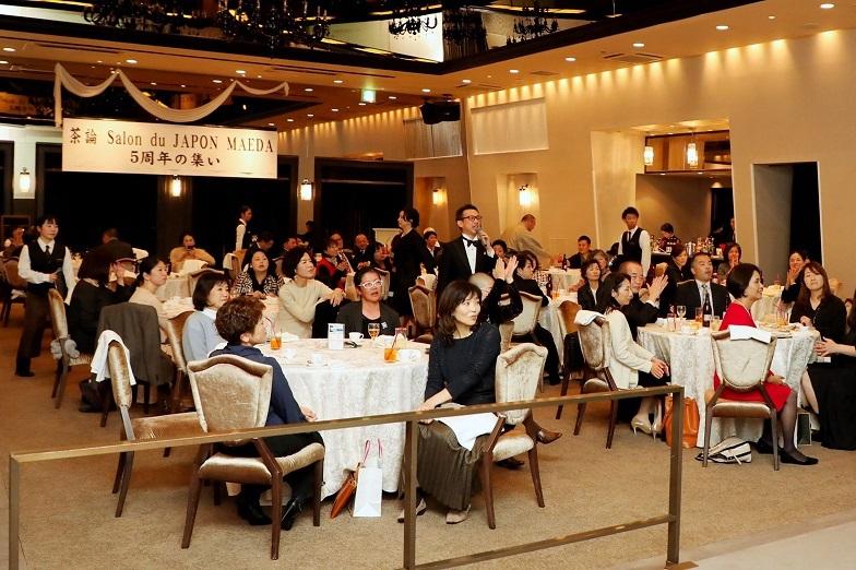 2019 茶論Salon du JAPON MAEDA5周年の集い③_c0335087_18152545.jpg