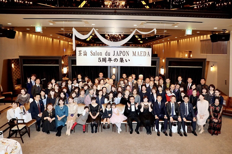 2019 茶論Salon du JAPON MAEDA5周年の集い③_c0335087_18294872.jpg