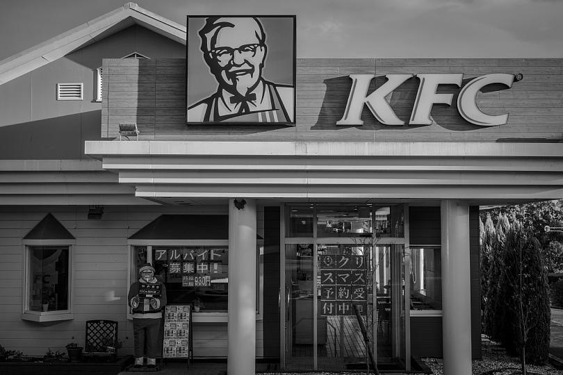 KFC\'s Busiest Season In Japan_b0403692_16532104.jpg