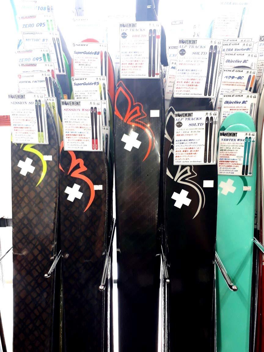 ツアーにお薦めの軽量スキー板入荷しました。_d0198793_13131867.jpg