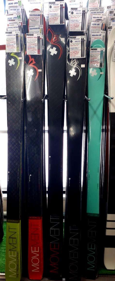 ツアーにお薦めの軽量スキー板入荷しました。_d0198793_13131986.jpg