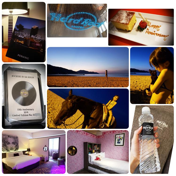 Hard Rock Hotel Penang_d0224894_01273543.jpg