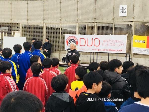【DUOPARK FC フットサル大会】お疲れ様でした〜 December 1, 2019_c0365198_00024961.jpg