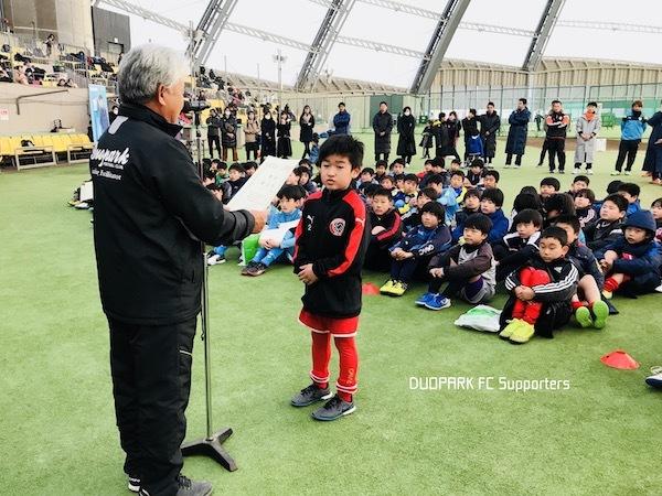 【DUOPARK FC フットサル大会】お疲れ様でした〜 December 1, 2019_c0365198_00024978.jpg