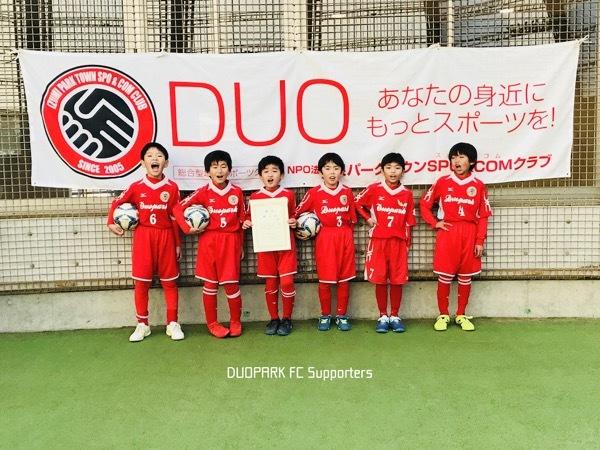 【DUOPARK FC フットサル大会】お疲れ様でした〜 December 1, 2019_c0365198_00044677.jpg