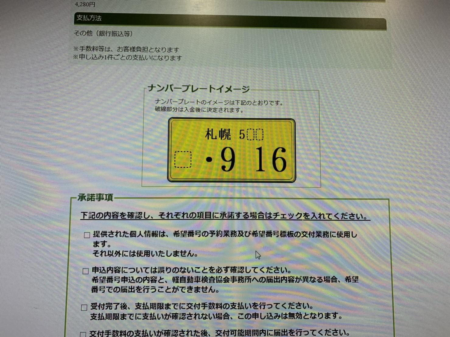12月6日(金)トミーベースブログ☆カスタムカー☆レクサス♬スバル🎶フーガ♬クラウン🎶フォレスター☆レガシィ♬ローンサポート♬自社ローン_b0127002_16492643.jpg