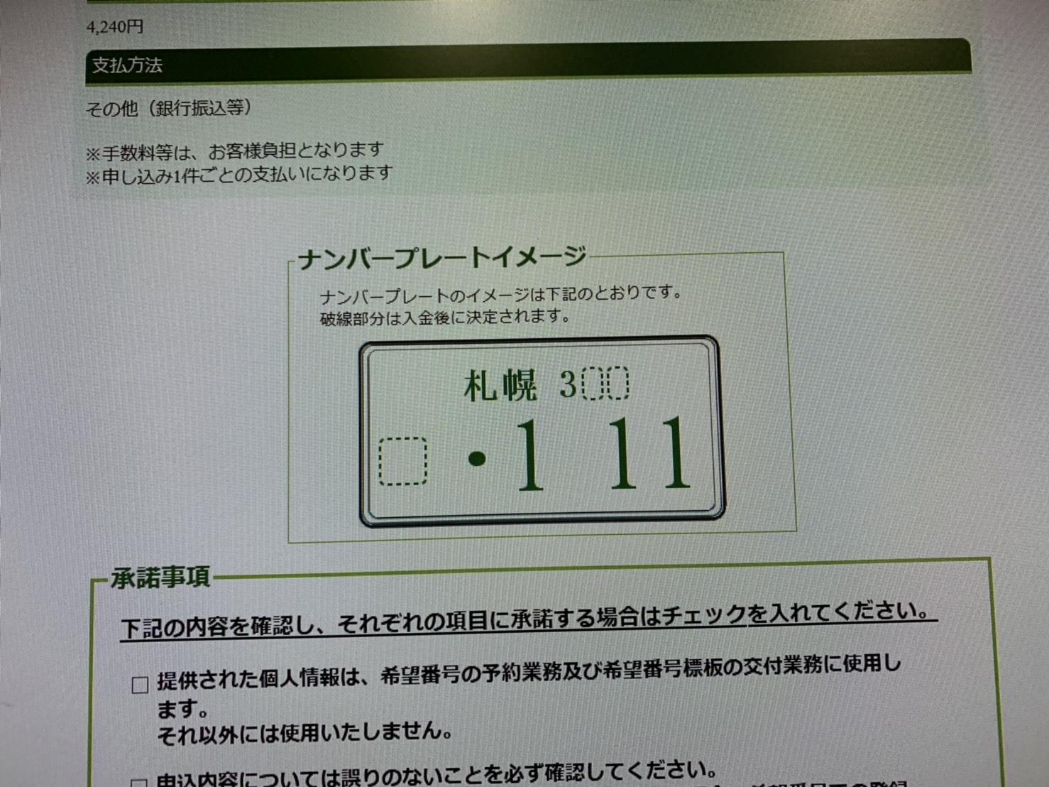 12月6日(金)トミーベースブログ☆カスタムカー☆レクサス♬スバル🎶フーガ♬クラウン🎶フォレスター☆レガシィ♬ローンサポート♬自社ローン_b0127002_16541079.jpg