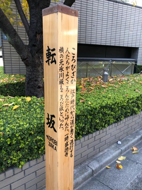 ちょっぴり赤坂散策_f0144003_22015623.jpg