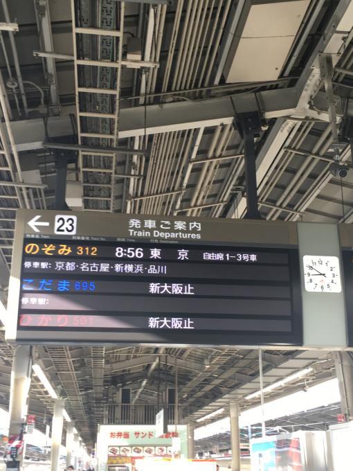 昨日は神戸、きょうは東京です☀️_c0162404_09545619.jpg