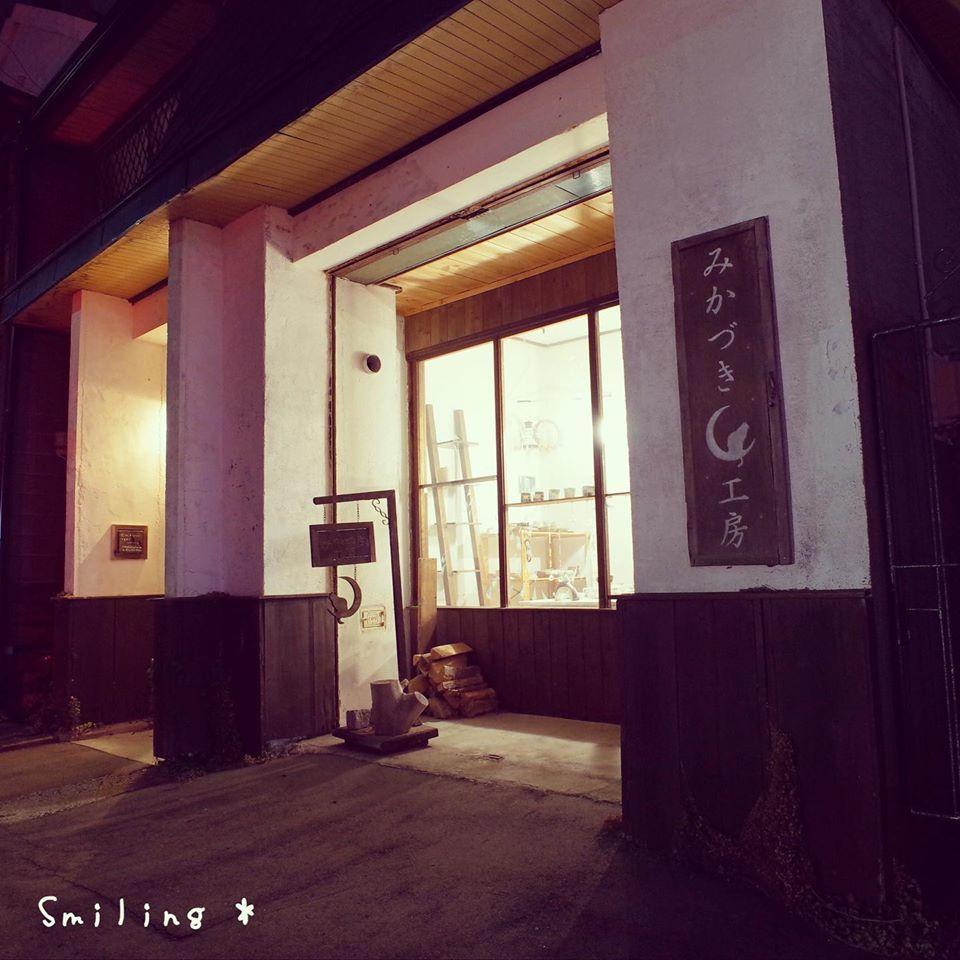 [みかづき工房さん] 11/30で閉店のみかづき工房さんに行って来ました。_f0340004_12175442.jpg