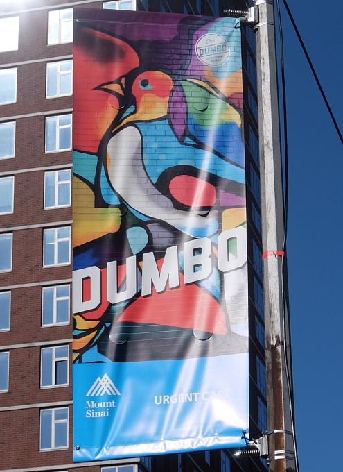 ブルックリンのDumbo地区の街角風景_b0007805_10535993.jpg